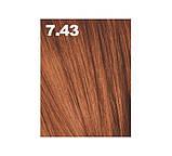 7/43 середній русявий мідний золотистий INDOLA PROFESSIONAL Фарба для волосся 60 мл., фото 3