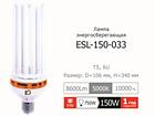 Лампа энергосберегающая LightOffer 150W E40 5000K, фото 4