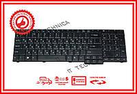 Клавиатура Acer Aspire 7720 8530 8735 оригинал