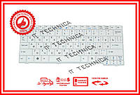 Клавиатура Acer eMachines eM250 БЕЛАЯ