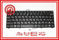 Клавиатура Asus Eee PC S101 T91 T91MT черная