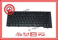 Клавиатура ACER 5220 E510 5520 оригинал