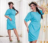 Платье женское батальная серия