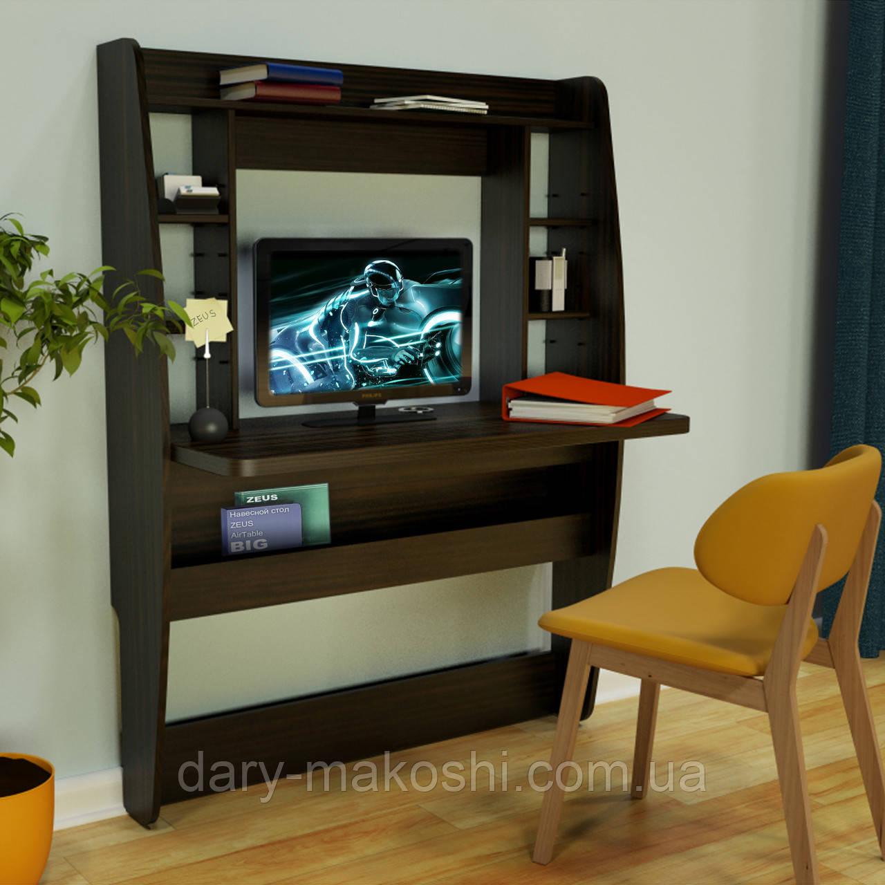 """Навесной компьютерный стол """"ZEUS"""" AirTable BIG"""