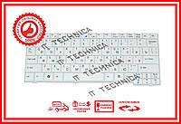 Клавиатура Acer Aspire One  A110 A150 D150 D210 D250 P531 ZG5 eMachines eM250 белая  RU/US