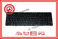 Клавиатура Acer Aspire 5236 5338 5242 5410T 5536G 5538 5542G 5736 5738Z 5739 5740G 5741 5810T черная RU/US