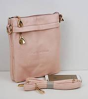 Маленькая сумка-клатч (матовая) - S2024-1-4