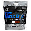 Fitness Authority Extreme Mass Effect 5000 g
