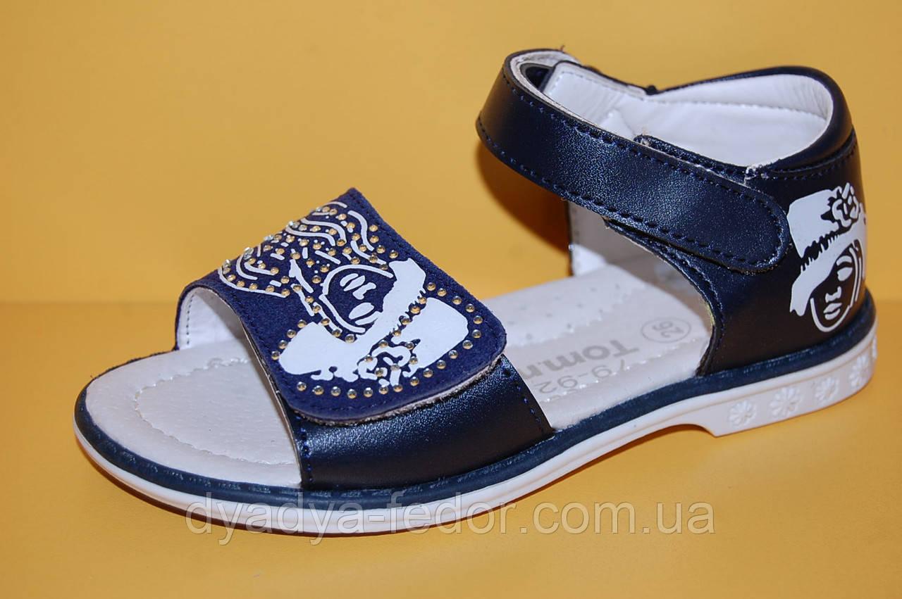 Детские сандалии ТМ Том.М код 7992-В размеры 26