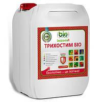 Биопрепарат Трихостим Био (Триходермин) 10 л. Биозавод