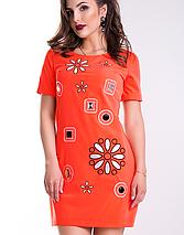 Платье со стразами | Соланж lzn, фото 3