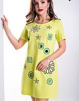 Платье со стразами | Соланж lzn