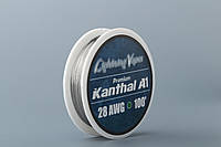 Кантал (Kanthal A1, пр-во Швеция) 28 AWG Gauge, 0,32 мм, 17,3 Ом\метр