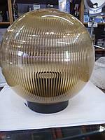 Уличный светильник  Lemanso PL2102 Шар d 150 золотой призматический  25W  + базa
