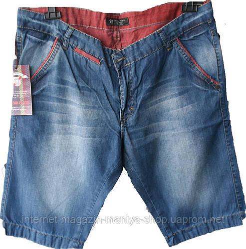 Мужские шорты джинс батал