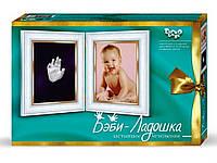Набор для создания отпечатка Беби ладошка Danko Toys