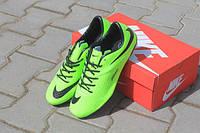 Бутсы (Копы) Nike Hypervenom мужские 41,45,46р