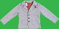 Пиджак для мальчика(98-104)(Турция)