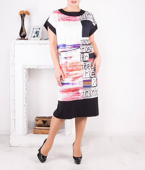 """Платье летнее больших размеров """"Пайпер"""" от 50 до 64 и более"""