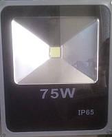 LED прожектор 75w IP65 (LUMEN)