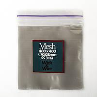 Сетка из нержавеющей стали 400 Mesh, 10х10 см