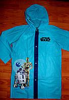 Дождевик для мальчиков Disney 92/98 рр.