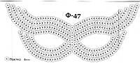 """Схема на водорастворимом флизелине для вышивки пайетками"""" Маска-2"""","""
