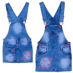 Модный джинсовый сарафан для девочек (98-116 р)