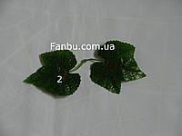 Искусственные парные листья винограда с красными прожилками(2-средний 6.5см*8см) ,на 1 розетке 2 листа