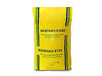 Адсорбент мікотоксинів «Kormo-Tox» – новий продукт компанії Альфа Корм