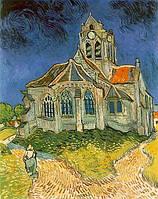 "Картина по номерам ""Церковь в Овере"",Винсент ван Гог"