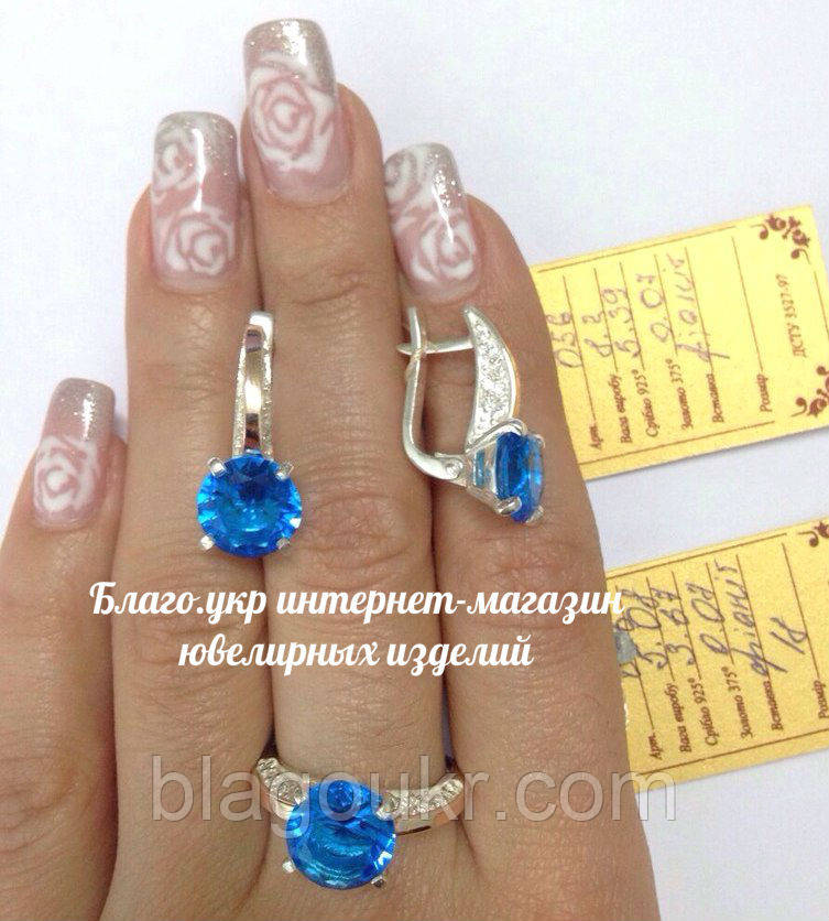 Набор из серебра с золотыми пластинами с фианитами  продажа, цена в ... 890e3c713d7