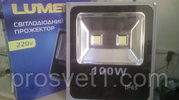 LED прожектор 100w IP65 (LUMEN)