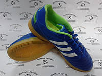 Детские футзалки Adidas SuperSala Jr