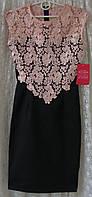 Платье женское элегантное нарядное красивое кружево Paper Dolls р.42 6519