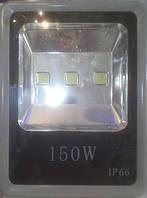 LED прожектор 150w IP66 (LUMEN)