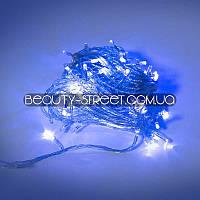 Гирлянда новогодняя LED - 16 м (синий)