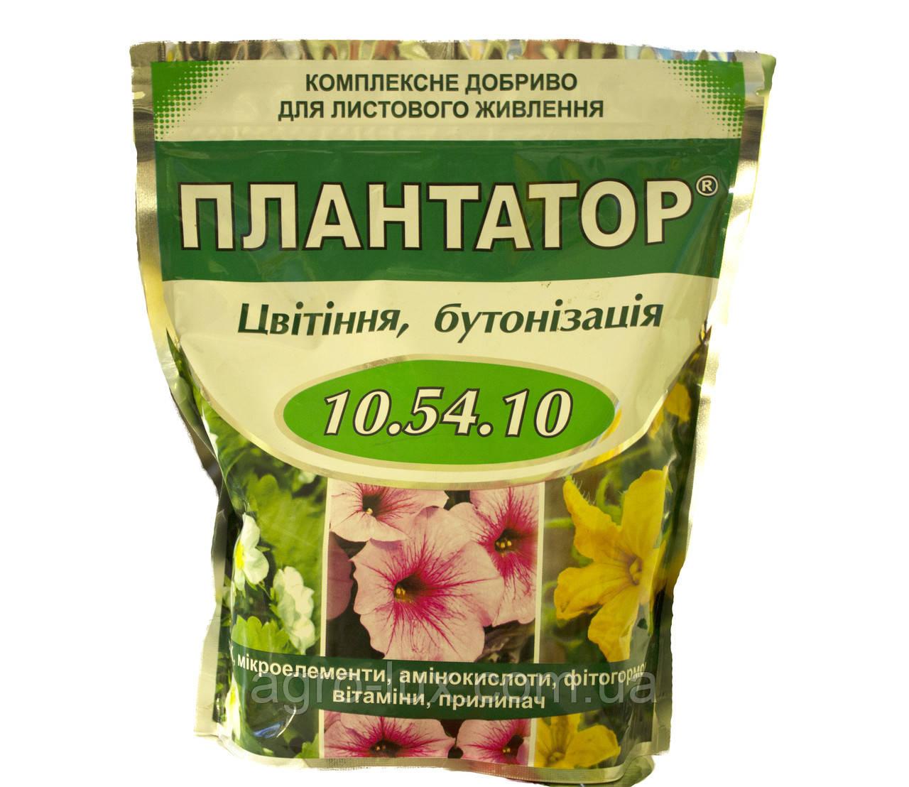 Плантатор - 10,54,10  цветение, бутонизация 1 кг