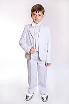 Костюм  классический белый для мальчика (пиджак+брюки)