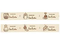 Лента хлопковая с принтом Handmade — Linen & Cotton, 25 мм, длина 50 см