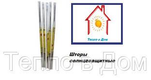 Штора солнцезащитная  0,8м*1м*2 шт