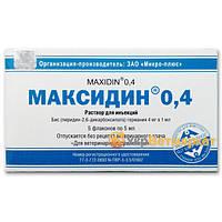 """Максидин 0,4 раствор для инъекций, 5 мл, ЗАО """"Микро-плюс"""""""