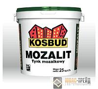 ТМ KOSBUD MOZALIT-мозаичная штукатурка (ТМ КОСБУД МОЗАЛИТ ),25 кг.