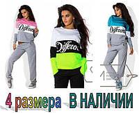 "Спортивный КОСТЮМ ""Different"", фото 1"