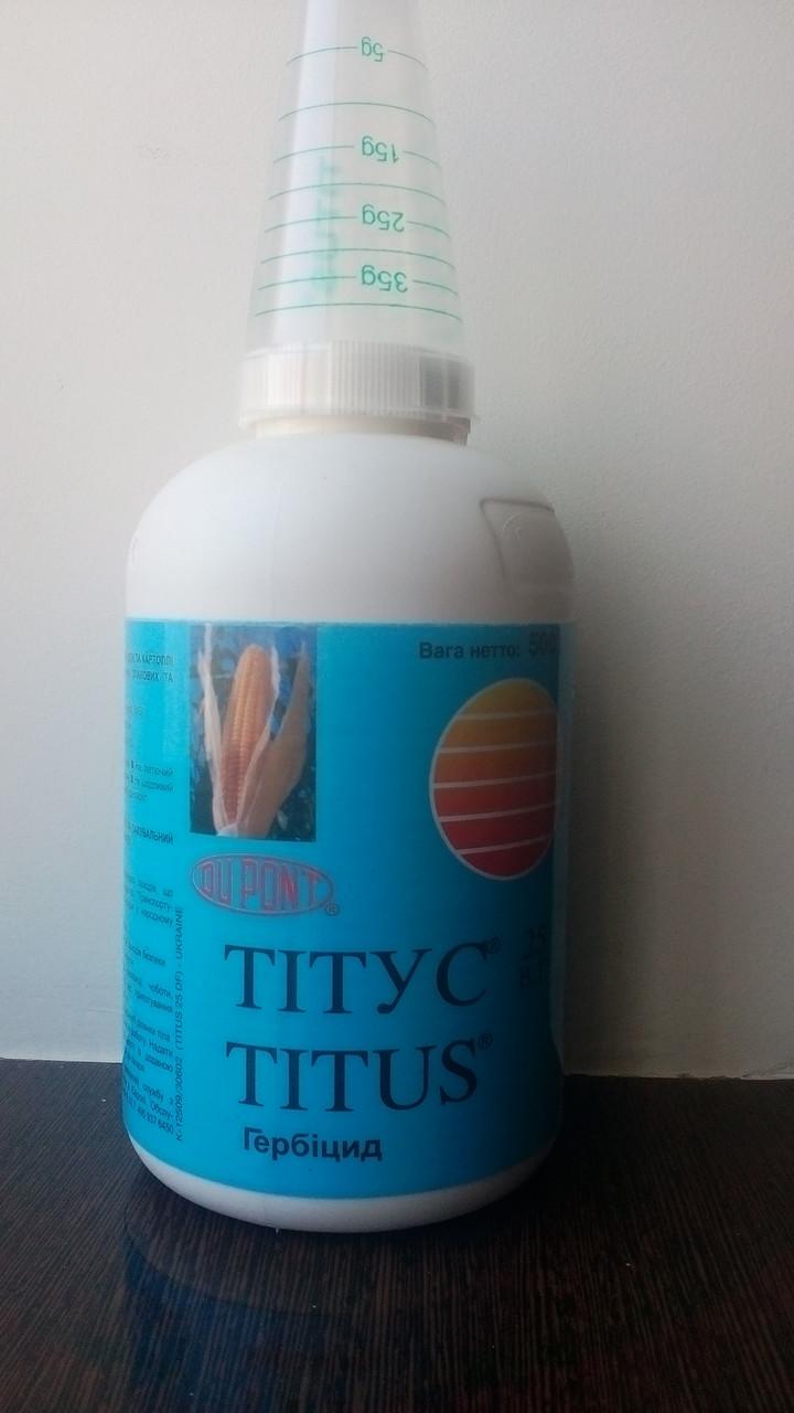 Титус гербицид купить в России, в Белгороде самовывоза у нас нет!!!!!!!!, фото 1