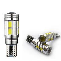 Светодиодная лампа цоколь Т10 (W5W) 10-SMD 5630, 12В, линза, Canbus (обманка)