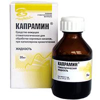 Капрамин - гемостатическая жидкость