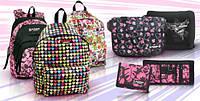 Сумки и рюкзаки для детей и взрослых