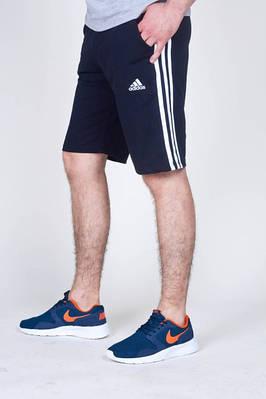 Купить Шорты мужские Adidas KN-322 в Харькове на Барабашово, цена от ... 2c5fed37d23