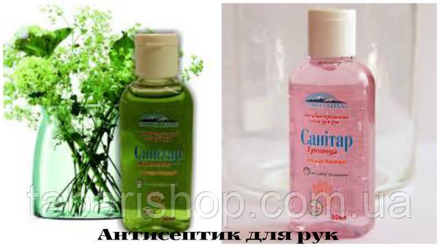 Гель для рук Санитар - Ваши руки безупречно чистые!